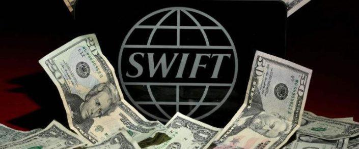 sistema de comunicacion bancario vuelve a ser hackeado
